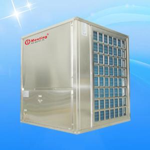 Triple heat pump
